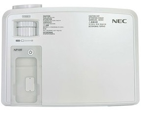 Produktfoto NEC NP100