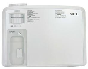 Produktfoto NEC NP200