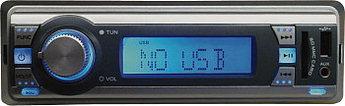 Produktfoto Roadstar RU-200FM USB