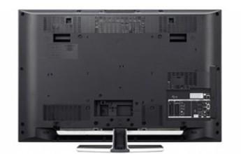 Produktfoto Sony KDL-46W4500