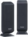 Produktfoto Panasonic SB-HS 100