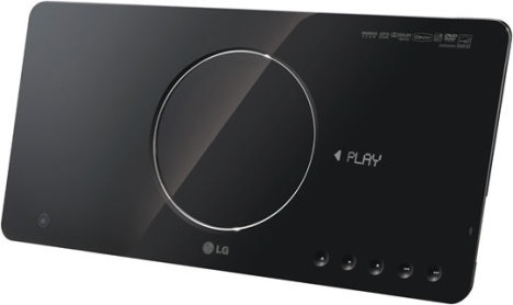 lg dvs450h dvd player tests erfahrungen im hifi forum. Black Bedroom Furniture Sets. Home Design Ideas