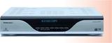 Produktfoto Homecast HC 8100 Cicopvr