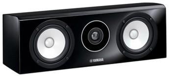 Produktfoto Yamaha NS-C 700