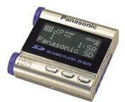 Produktfoto Panasonic SV-SD 75