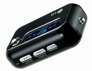 Produktfoto LG MF-FM 12