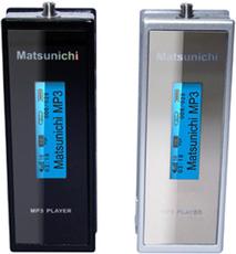 Produktfoto Matsunichi MF326