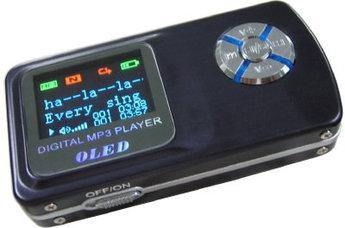 Produktfoto CMX MP3 890