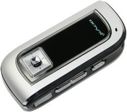 Produktfoto Odys MP3-Z13