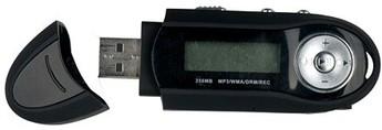 Produktfoto Loomax II-ROCK