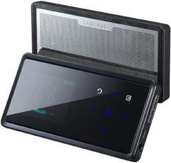 Produktfoto Samsung YP-K5JQ