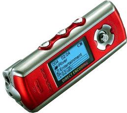Produktfoto iriver IFP-790