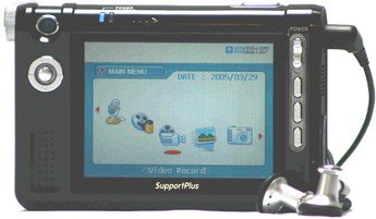 Produktfoto Support Plus SP-PMP51C