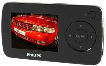 Produktfoto Philips SA 6045