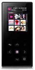 Produktfoto Samsung YP-S5JCB