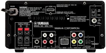 Produktfoto Yamaha MCR-730