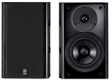 Produktfoto Yamaha NX E800