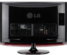 Produktfoto LG M197WDP