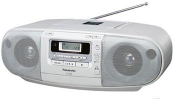 Produktfoto Panasonic RX-D45