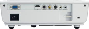 Produktfoto Optoma HD67