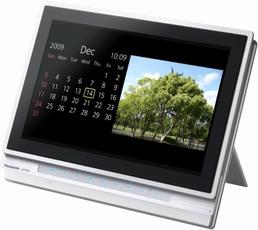 Produktfoto Panasonic DMP-B500