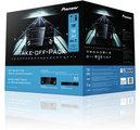 Produktfoto Blu-ray Heimkinosystem