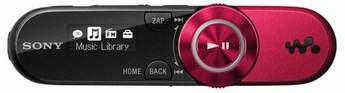 Produktfoto Sony NWZ-B152F/B