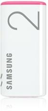 Produktfoto Samsung YP-S1Q