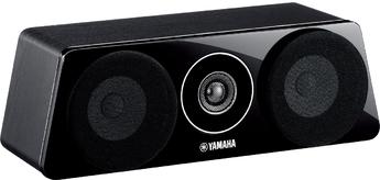 Produktfoto Yamaha NS-C500