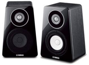 Produktfoto Yamaha NS-B500