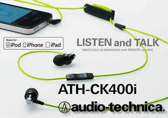 Produktfoto Audio-Technica  ATH-CK400I