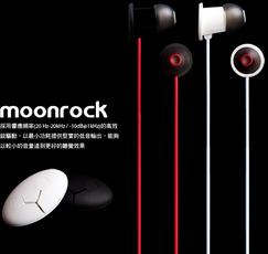 Produktfoto Moshi Moonrock