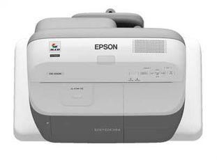 Produktfoto Epson EB-455WI