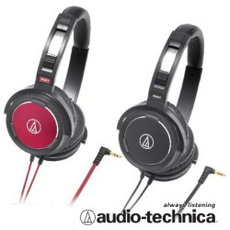 Produktfoto Audio-Technica  ATH-WS55