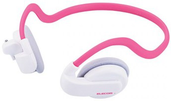 Produktfoto Elecom 11125 Sports iPod