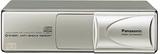 Produktfoto Panasonic CX-DP9061EN