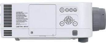 Produktfoto NEC PA550W