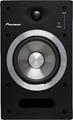 Produktfoto Pioneer S-DJ05