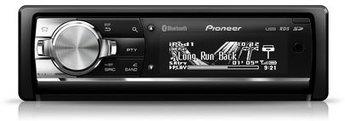 Produktfoto Pioneer DEH-8400 BT