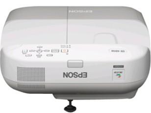 Produktfoto Epson EB-485W