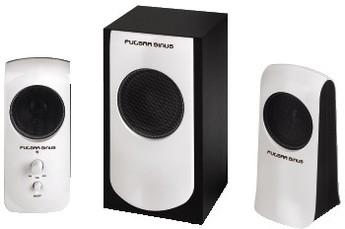Produktfoto Hama Subwoofer-System 2.1 Pulsar Sinus 57118