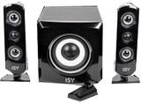 Produktfoto 2.1 PC Lautsprechersystem