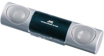 Produktfoto JVC SP-A220