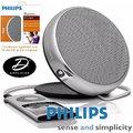 Produktfoto Philips SBA1700