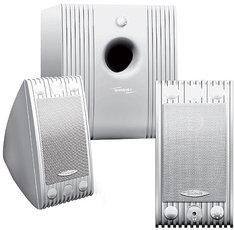 Produktfoto Quadral MM220 Aktiv Lautsprecherset 2.1