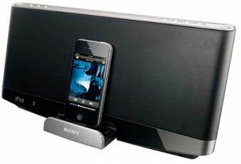 Produktfoto Sony RDP-X30IP