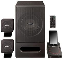 Produktfoto Sony SRS GD 50 IP