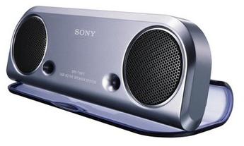 Produktfoto Sony SRST10PCV.CE7