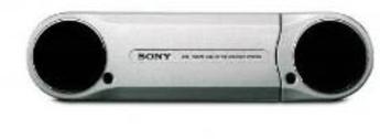 Produktfoto Sony SRS-Z 1000PC