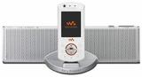 Produktfoto Sony Ericsson MDS-70